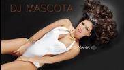Страхотен сет!! Dj Mascota - Beso Summer 2014