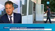 Кунева: Имаме интерес да излезе наяве истината за ремонтите на училището в Самоков