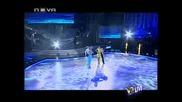 Vip Dance - Райна и Фахрадин - Любовен танц