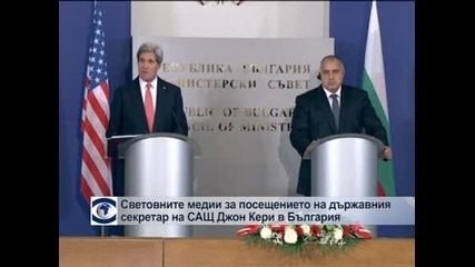 Световните медии за посещението на американския държавен секретар в България