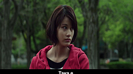Until The Break of Dawn / Tsunagu (2012) / До зазоряване (2/4)