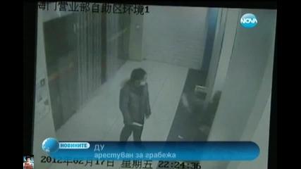 Жена разколебава крадец, предлага му пари