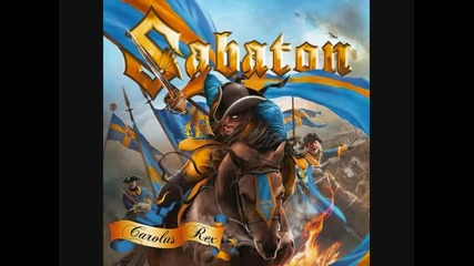 Sabaton - Lejonet Fran Norden (lion From The North)