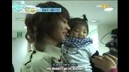 Бг Превод Shinee Hello Baby Ep5 2/5