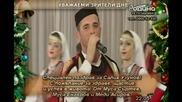 Карамфил Божиков - Заиграли мамо девойчиня
