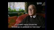 Чернобилската Битка 4 част