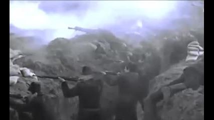 Забравените герои - Чаталджа