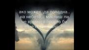 Vanessa Carlton - Thousand Miles (БГ Превод)
