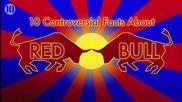 """""""10 Противоречиви Факти за Red Bull"""""""