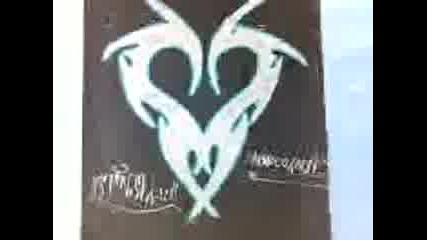 grafiti na playerprototipe