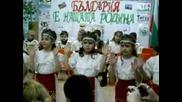Ивана Мария Танцува Народни Танци
