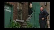 смях полицай биий невинии