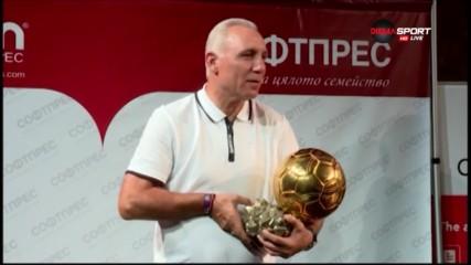Стоичков: 1994 година ще остане паметна за мен