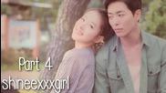 Who R U | Hyungjoon & Shion | Collab Open