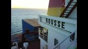Кораб Русе!