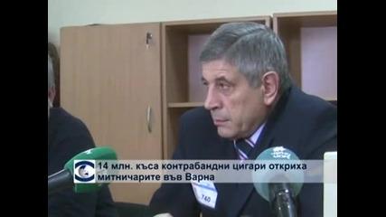 14 млн. къса контрабандни цигари откриха митничарите във Варна