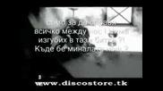 Превод Anki Bagger Where Were You Last Night