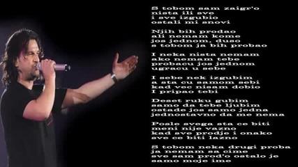 Aca Lukas - Deset ruku - (Audio 1996)