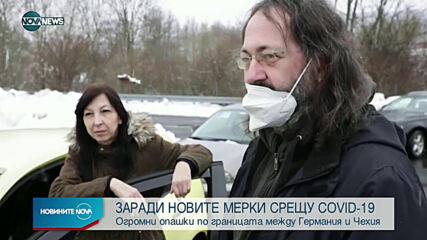 Новините на NOVA NEWS (26.01.2021 - 10:00)