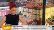 "Студентка по богословие участва в конкурса ""Мис Силикон"", искат да я отстранят"