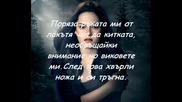 Just one kiss...was to be!!! 6епизод {loneliness and blood}