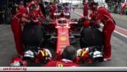 Има ли Ферари предимство пред Мерцедес в турболентна среда?
