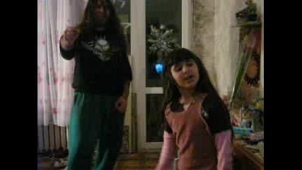 С Дъщеря Ми, Пеем И Куфеем На Nightwish