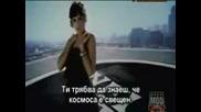 Nelly Furtado Say It Right Prevod