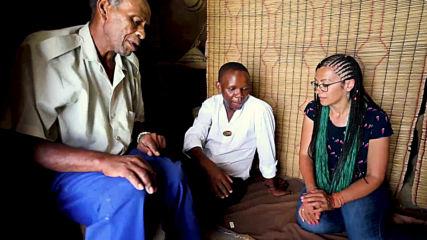 Традиционни лечители 1, Южна Африка (Без багаж еп.210 трейлър).