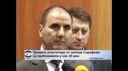 Тримата атентатори от летище Сарафово са пребивавали у нас 20 дни