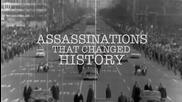 10 убийства, променили историята