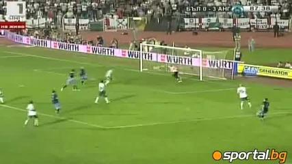 Видео - България - Англия 0 3 02 09 11