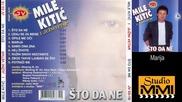 Mile Kitic i Juzni Vetar - Marija ( Pitaju svi za tebe ) - Prevod