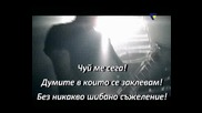 Machine Head - Imperium Превод
