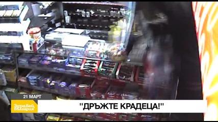 """В """"Здравей, България"""" на 21 март очаквайте"""
