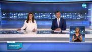 Новините на NOVA (28.07.2021 - лятна късна емисия)