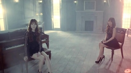 Davichi ft. Verbal Jint - Be Warmed
