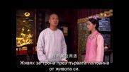 [bg sub] Gong / Дворецът 20 2011