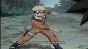 Naruto ep 105 Bg sub [eng Audio] *hd*