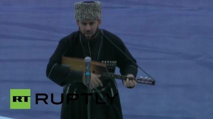 Русия: