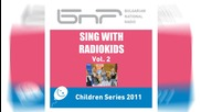 Детска вокална група Радиодеца - Щуротия