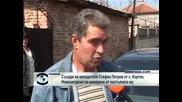 Съседи на нападателя Стефан Петров от с. Кортен са шокирани от постъпката му