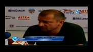 Европа лига. Austria - Gaz Metan Medias. Акценти от срещата