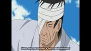 Naruto Shippuuden - Епизод 210 - Bg Sub