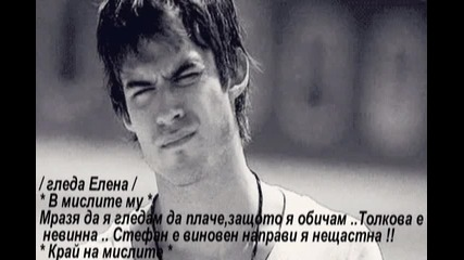 Lost Without You ~ 7 episode `