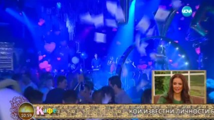 """""""На кафе"""" с певицата Мария"""