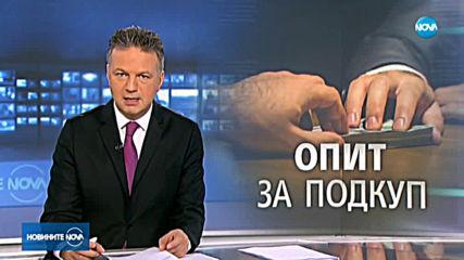СЛЕД ОПИТ ЗА ПОДКУП: Арестуваха двама българи в Румъния