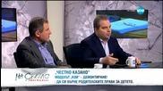 Актуалните политически събития ще анализират Гроздан Караджов и Методи Андреев - На светло