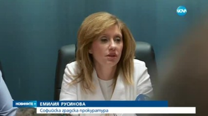Жестоко убийство на жена в София