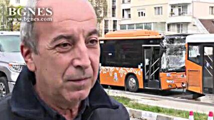Два автобуса катастрофираха в София, има пострадали